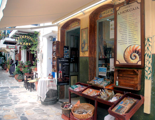 Ioanni Spanos' Shop in Katapola