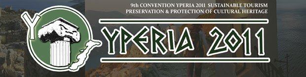 YPERIA - 9th Int. Meeting of Culture and Tourism