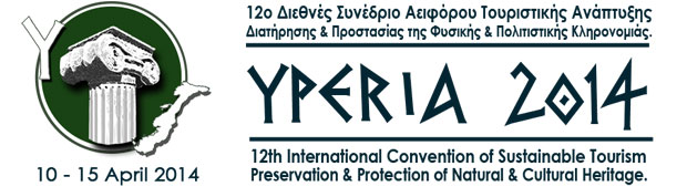 yperia-2014 International Meeting for culture and tourism